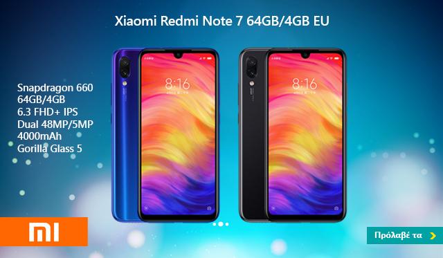 Xiaomi Redmi Note 7 64GB Metrostore.gr