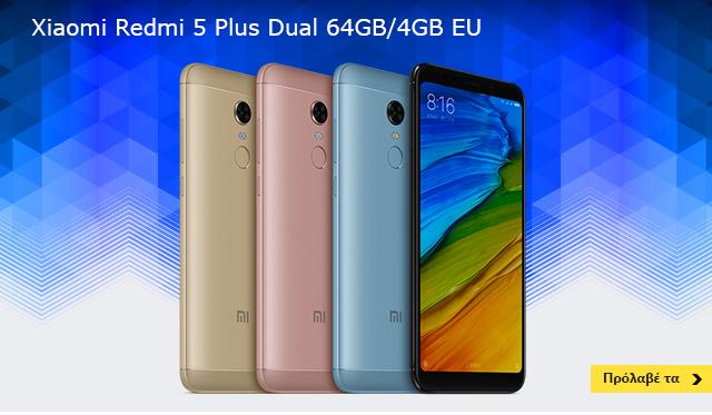 Xiaomi 5 Plus 64GB by Metrostore