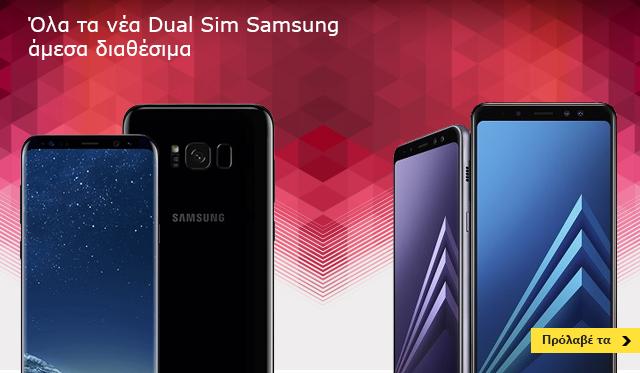 Samsung Dual Sim by Metrostore