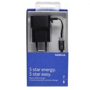 nokia-ac-20-charger